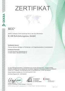 SCC Zertifikat bis 28.01.2021